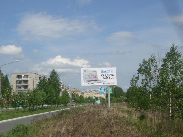 Новости 9 канал в днепропетровске