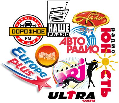 Рекламные радиоролики
