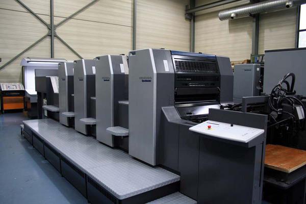 Офсетная печать   Типография 3Z print