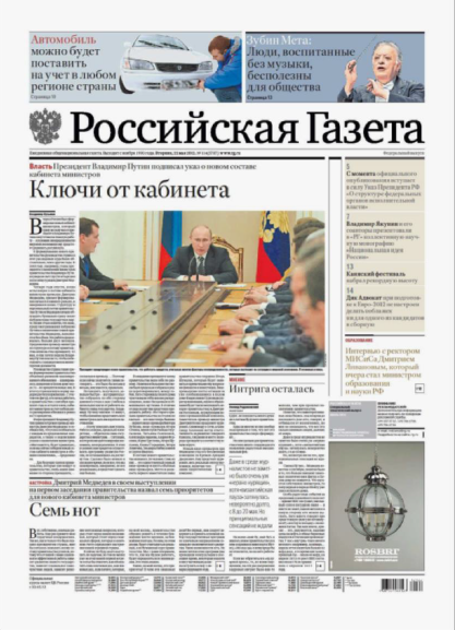 (ноябрь №11 Кузеванова Л. // ... культурологии. А. 2009. Вопросы