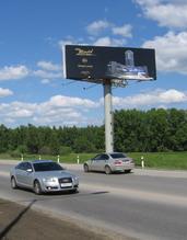 Суперсайты, наружная реклама Екатеринбург